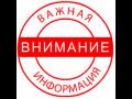 Передается в управление сайт Депутат74