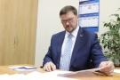 Константин Захаров Праймериз Единой России
