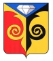 Герб Кусинского района