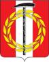 Герб Копейского городского округа