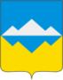 Герб Саткинского муниципального района