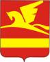 Герб Златоустовского городского округа